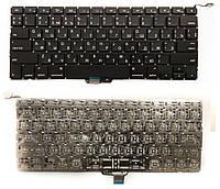 Клавиатура для ноутбука Apple MacBook Pro A1278 small enter RU черная новая