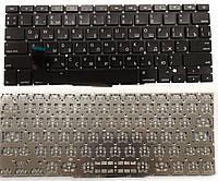 Клавиатура для ноутбука Apple MacBook Pro A1398 small enter RU черная новая