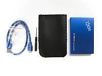 Внешний карман для HDD 2.5 дюймов, USB 3.0 - SATA, TRY S2516U3, до 3 TB, алюминий, синий, фото 1