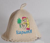 Шапка для бани и сауны войлочная Барыня