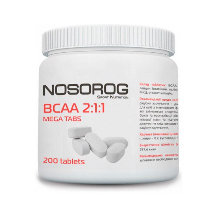Аминокислота Бцаа Носорог / Nosorog Nutrition BCAA 2:1:1 200 таб