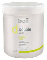 Оживляющая маска для волос с кератином Nouvelle Nutritive Mask 1000 мл.