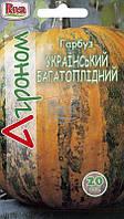 Семена тыквы Украинской Многоплодной 20 шт, Агроном