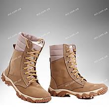 Берцы демисезонные / военная, рабочая обувь МИРАЖ II (бежевые)