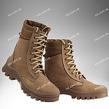 Берцы демисезонные / военная, армейская обувь TOR 1 (койот)