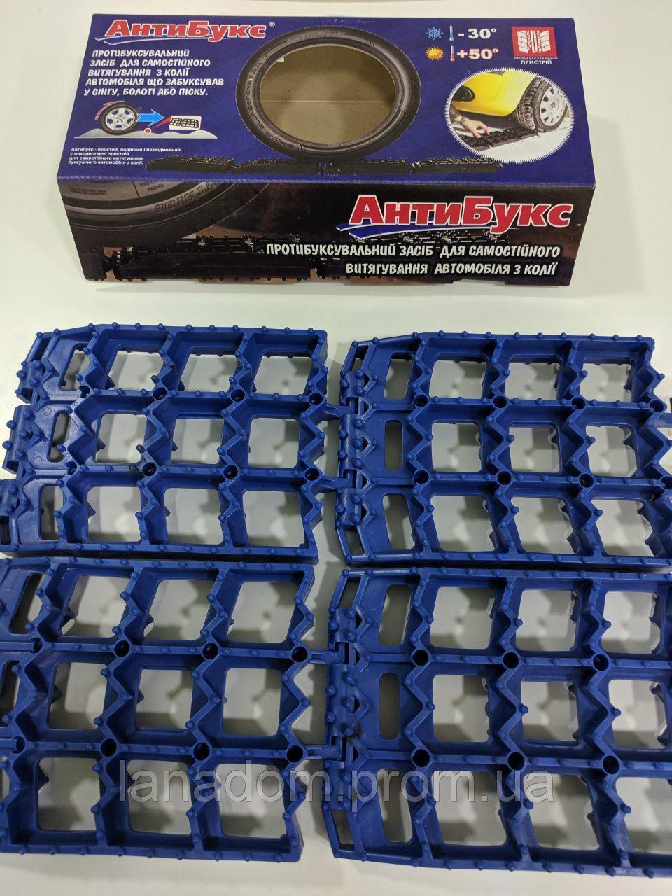 Антибукс ленты Standart (трак Антибукс) - противобуксовочные ленты