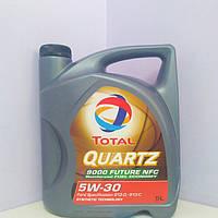 🌟 Масло моторное синтетическое ™TOTAL QUARTZ 9000 Future NFC 5W30 (4L)