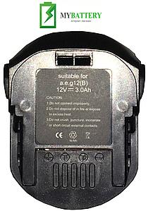 Аккумулятор для шуруповерта AEG B1215R 3000 mAh 12 V черный