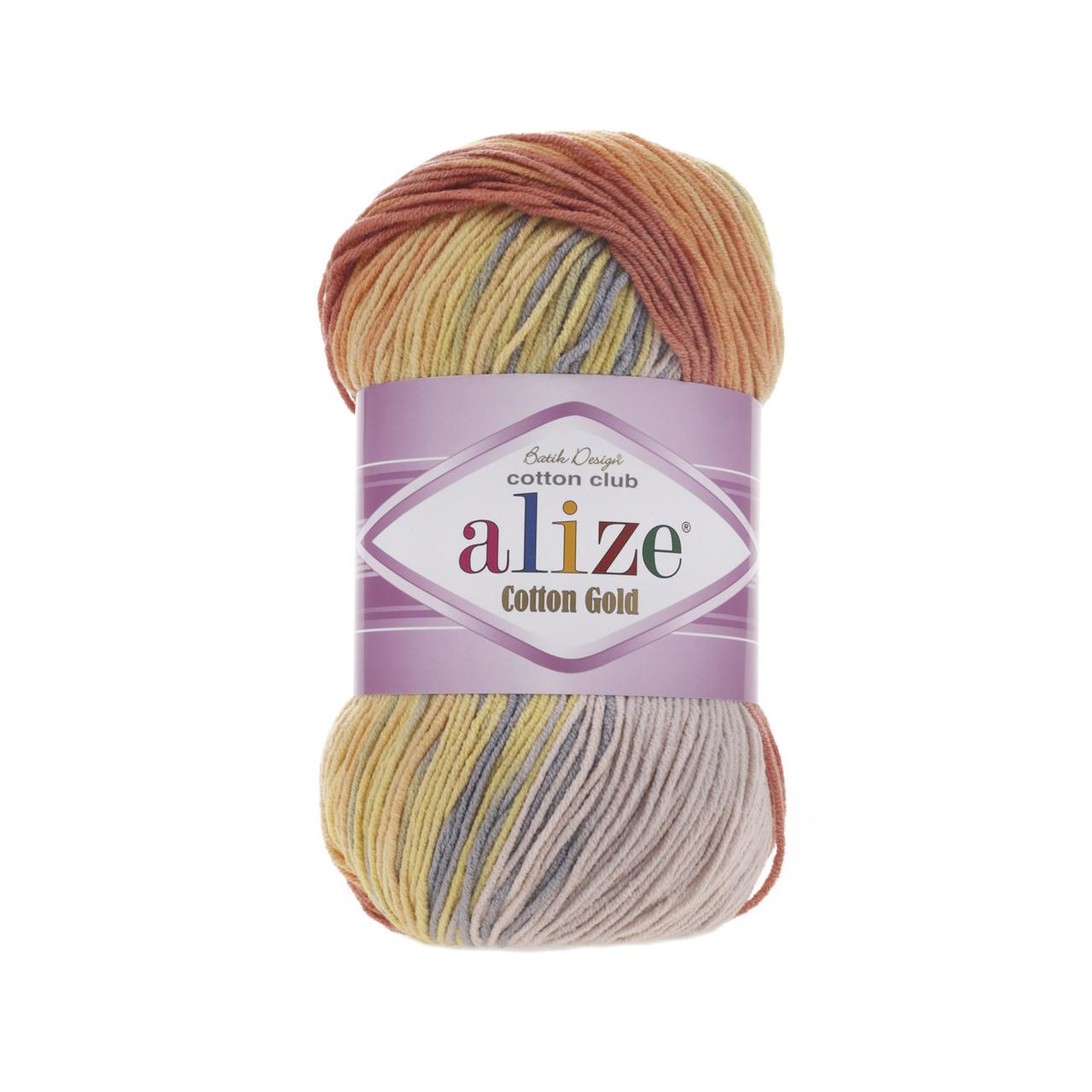 Пряжа Alize Cotton Gold Batik №5508