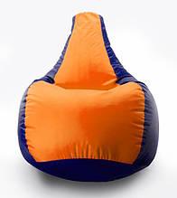 Комби кресло мешок груша Оксфорд Стандарт