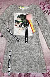 Подростковое платье для девочек Дива  рост 140 серый  ( код 3517-00 )