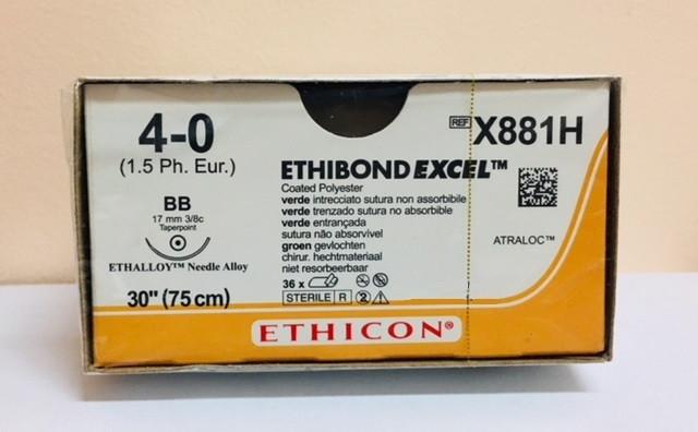 Шовный хирургический материал Этибонд ETHIBOND EXCEL 90 см 4/0 кол.-реж.