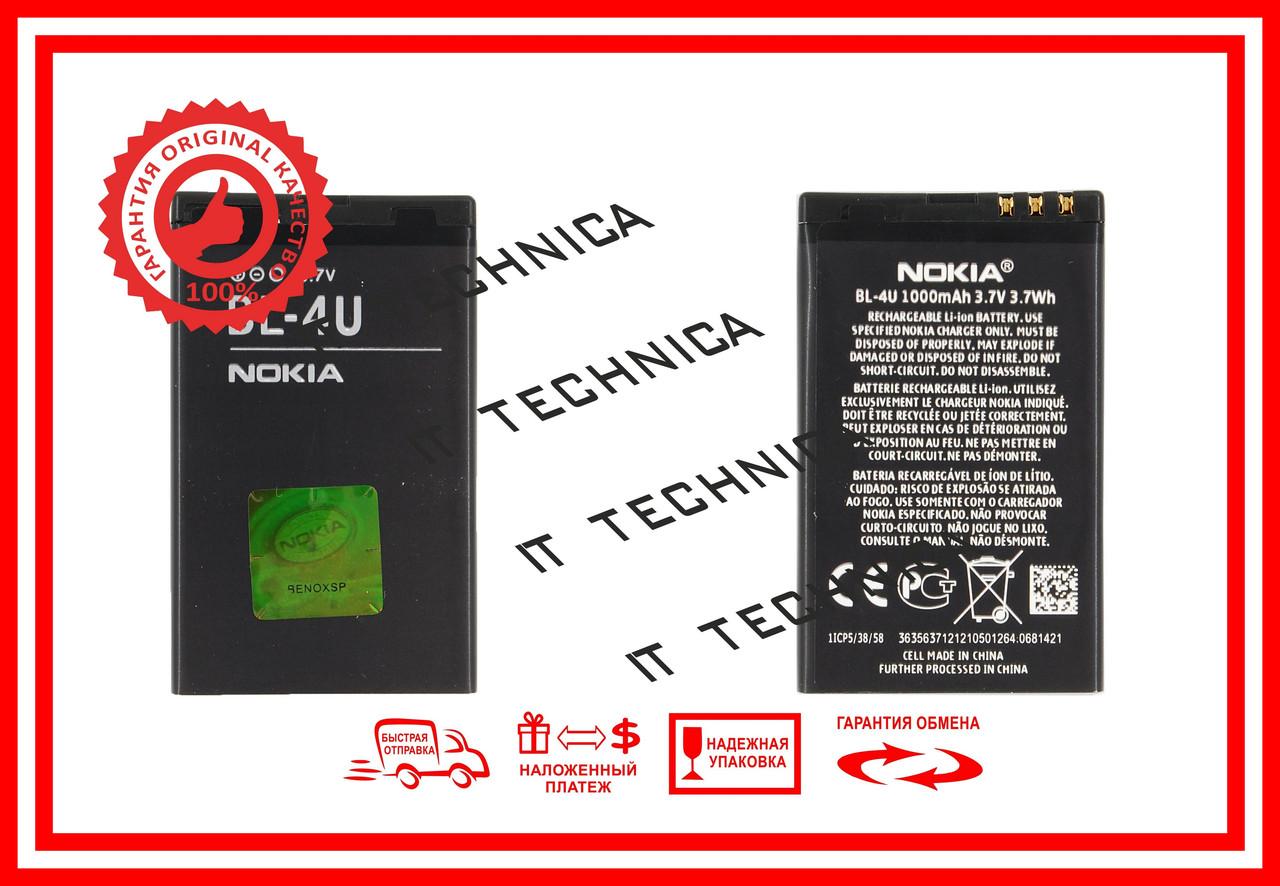 Батарея NOKIA Asha 306 Li-ion 3.7V 1000mAh ОРИГІНАЛ