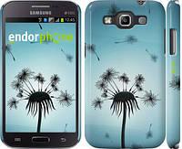 "Чехол на Samsung Galaxy Win i8552 Одуванчик отцвёл ""247c-51"""