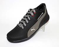 Чёрные спортивные туфли, мокасины