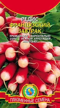 Семена редиса Редис Французский завтрак 2 г  (Плазменные семена)