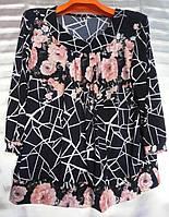 Блуза с цветочным принтом женская батальная (ПОШТУЧНО)