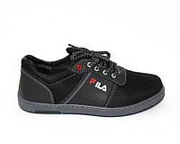 Стильные и комфортные мужские туфли, фото 1