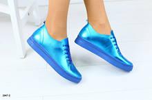 Женски синие кожаные кеды