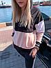"""Комбинированный женский спортивный костюм """"Vira"""" с капюшоном (2 цвета), фото 3"""
