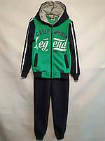 Спортивный утепленный костюм  #1913 детский. 7-11 лет (122-146 см). Зелено-синий. Оптом