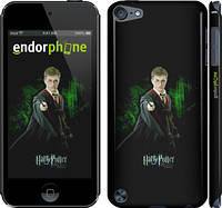 "Чехол на iPod Touch 5 Гарри Поттер 2 ""267c-35"""