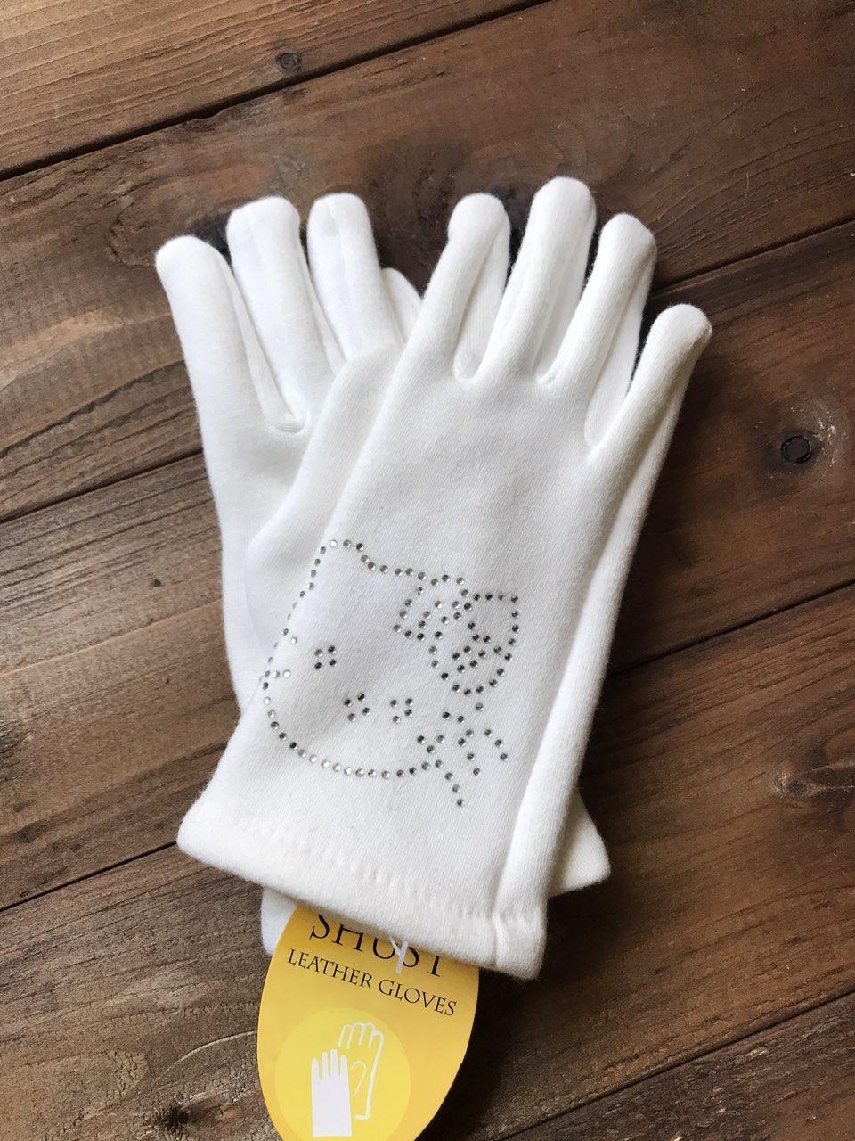 Детские стрейчевые перчатки