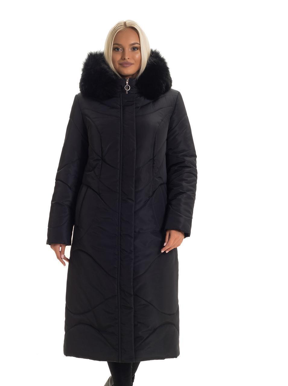 Теплый стеганый женский  пуховик с натуральным мехом больших размеров с 48 по 66