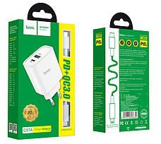 Зарядное устройство Hoco C57A PD + QC3.0 + кабель Type-C-Lightning 3.1 A 18 Вт Белый, фото 2