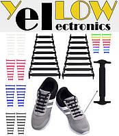 Силиконовые шнурки для обуви ( комплект 16 шт) 7 цветов