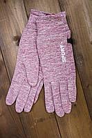 Женские перчатки розовые Sport, фото 1