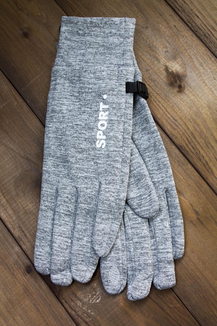 Женские перчатки светло серые Sport