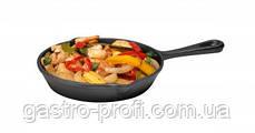 Сковорода порційна чавунна Stalgast 049017