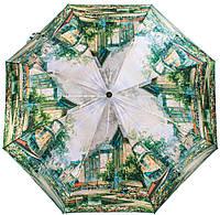 Зонт женский автомат Trust