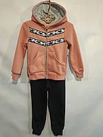 Спортивный утепленный костюм  #1924 для девочек. 3-6 лет (98-116 см). С персиковой кофтой. Оптом