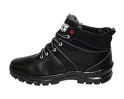 Комфортные мужские зимние ботинки