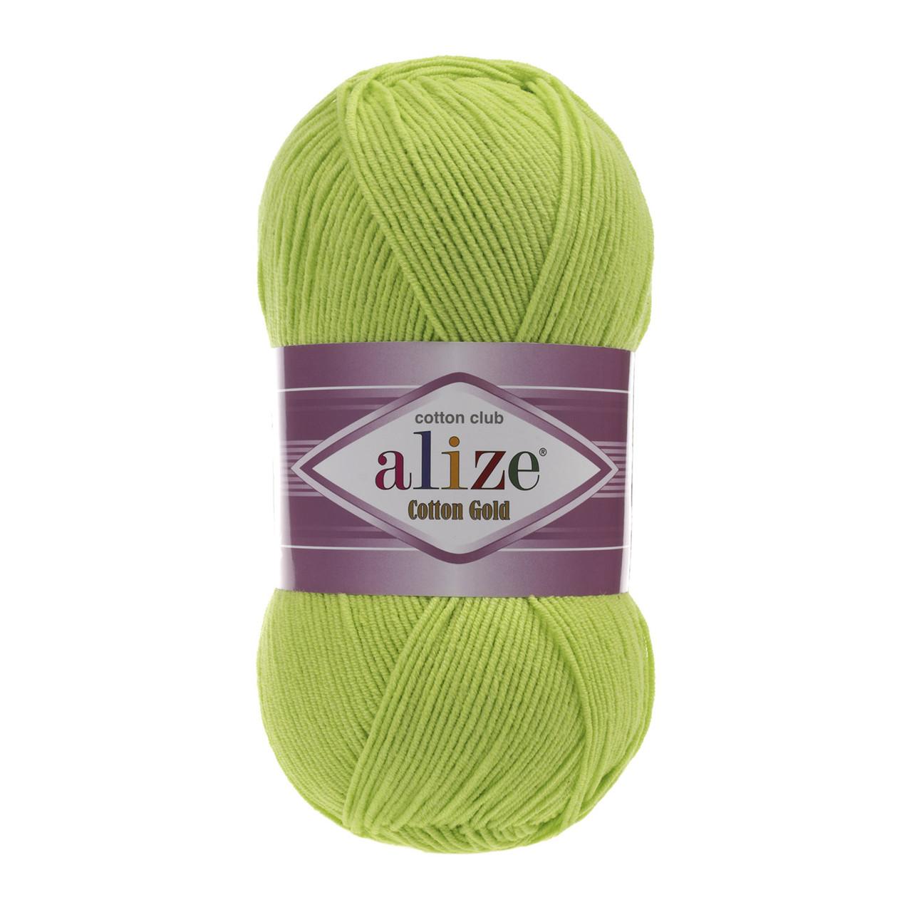 Пряжа Alize Cotton Gold №612