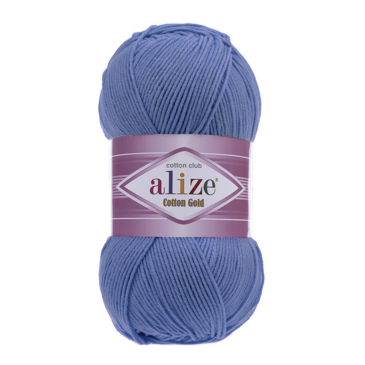 Пряжа Alize Cotton Gold №236