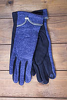 Женские стрейчевые перчатки синие, фото 1