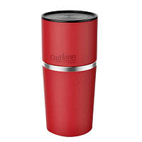Набор для приготовления кофе Cafflano Klassic Red