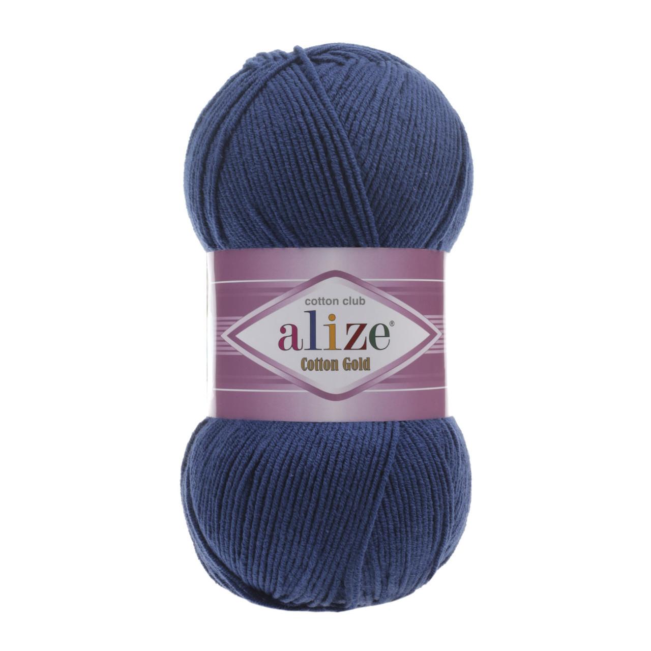Пряжа Alize Cotton Gold №279