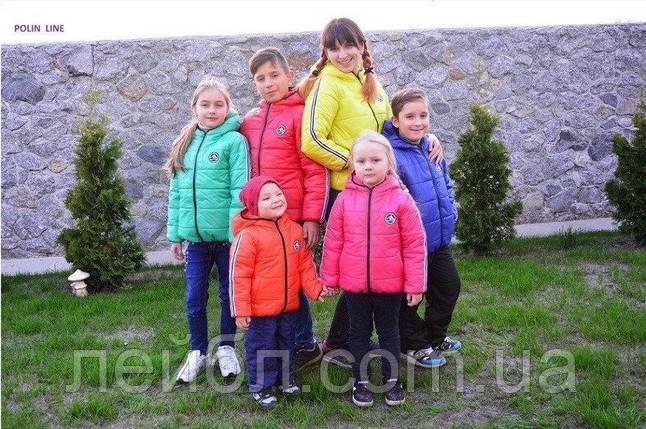 """Курточка детская демисезонная с лампасами """"СПОРТ"""", рост 122-140, фото 2"""