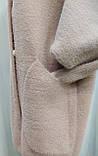 Кофта Полупальто женское из альпаки  с капюшоном, пудра, фото 4