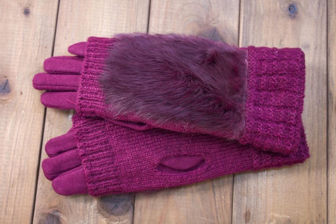 Женские зимние перчатки стрейч+вязка бордо