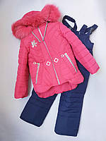 Детский зимний комбинезон комплект для девочки Снежинка малина