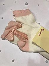 Детские носки для девочки BRUMS Италия 131BGLJ006 Белый