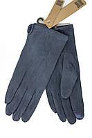 Перчатки замшевые синие  Look, фото 1