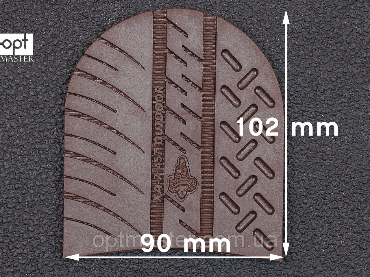 Набойка резиновая XA007 OUTDOOR MICHELIN (Франция), р.45-47, цв. темно-коричневый