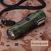Туристический влагозащищенный USB фонарик со встроенной зажигалкой (камуфляж)