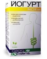 Йогурт Norm лактобактерії, профілактика дисбактеріозу, капс. № 60